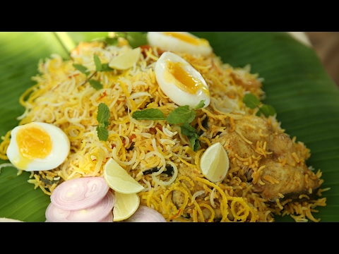 How to make Fish Biryani - Biryani Recipe - The Bombay Chef – Varun's Getaway