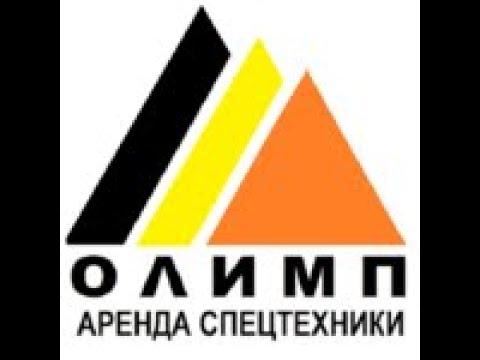 Монтаж железобетонных колец экскаватором погрузчиком в Раменском районе