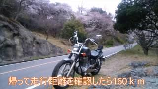 サベージ400で北九州市若松区の高塔山展望台へ 午後2時から出かけてみま...