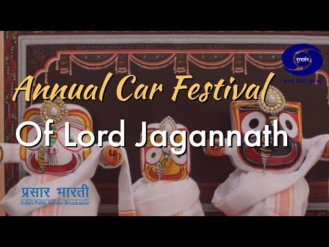 Annual Car Festival of Lord Jagannath - LIVE