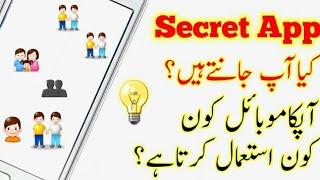 best app for android users video tutriol in urdu