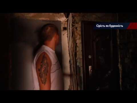 Нищета, равнодушие и серость: ужасная правда про жизнь в Украине - Достало! 13.07