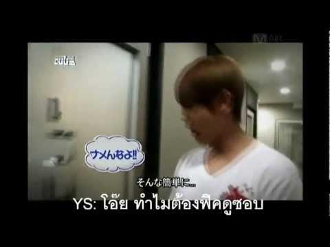 [Parody] จีน่ากับฮยอนซึงแอบอ่านฟิค...?