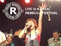 Remy Martin - Poison Mind サウンド&カメラチェック版(リハーサルテイク)