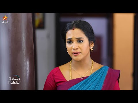 Pandian Stores | 19th to 21st August 2021 - Promo