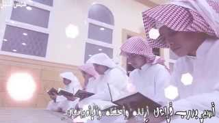 Repeat youtube video أنشودة أسير بدرب قراني  2014