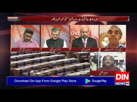 Controversy Today with Rizwan Razi - Thursday 9th July 2020