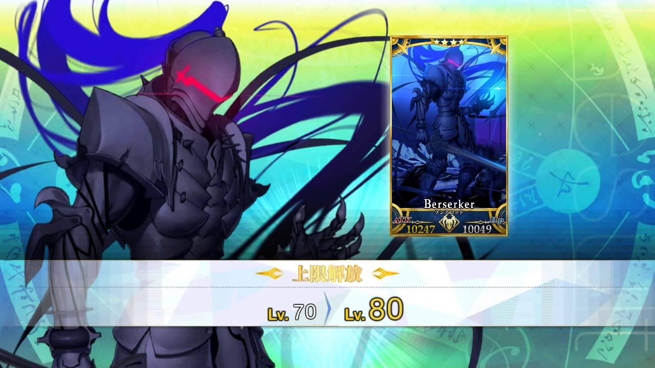 Fate Grand Order Berserker Sir Lancelots Final Ascension Youtube Lanccelot Watch Aegis Of Attilia