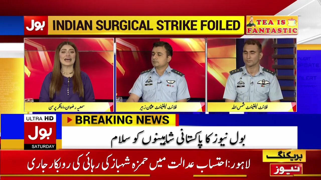 India will never forget PAF Pilot Bravery