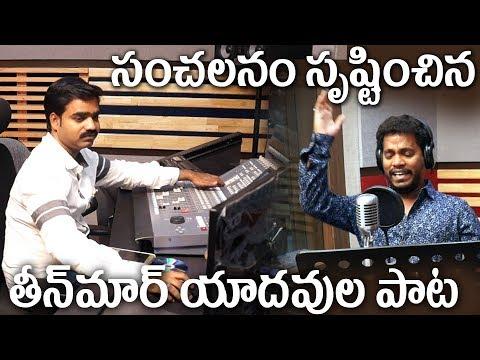 Lattu Patti Rumaal Katti // Yadav Song // SVC Recording Company