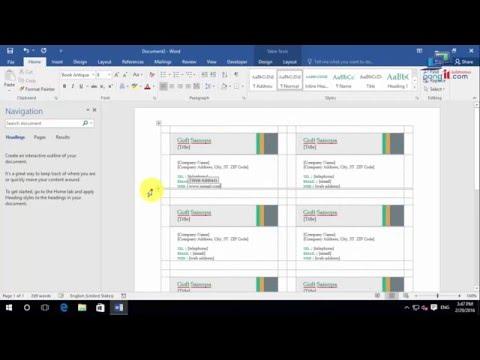 สอนทำนามบัตรด้วย Microsoft Word 2013 2016