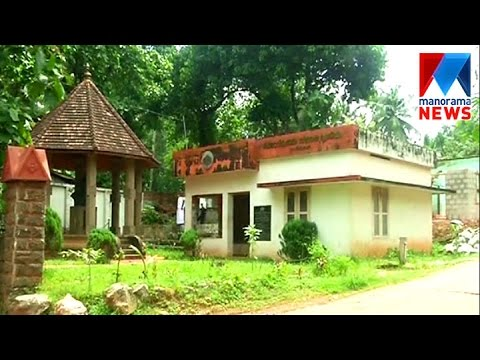 Perishing Kundara Vilambaram memorial in Perinad  | Manorama News
