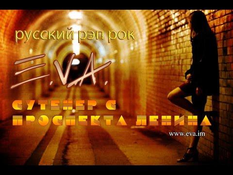 песни рок русский