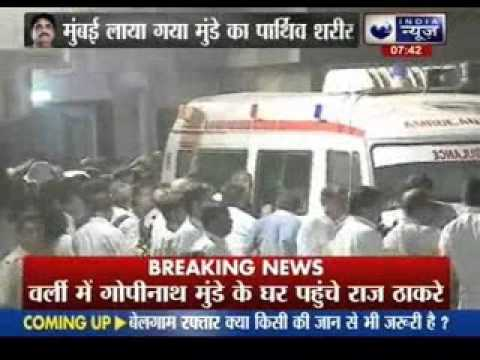 Tight security in Mumbai as Gopinath Munde's body set to reach BJP office