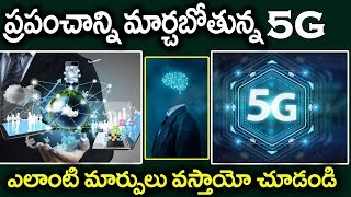 5g technology explained in telugu I 5g network I Rectv mystery