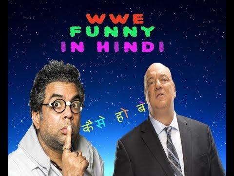 comyde in hindi joke fun2