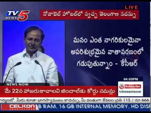 We are living in Unclean Weather | KCR Speech in Swachh Telangana Meeting : TV5 News