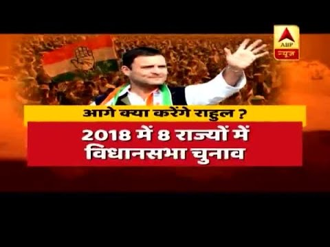 Download Youtube: Gujarat Assembly Elections: Exit Poll results bring trouble and challenges for Rahul Gandh