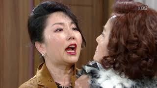 """내 남자의 비밀 - 이휘향, 이상숙에 멱살 패대기 """"내가 너 같은 거 받아줄 것 같아?!"""" '폭주'.20180130"""