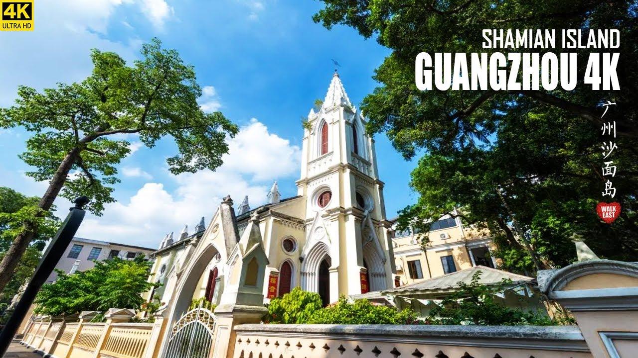 Walking In Guangzhou Shamian Island | The Historic Concession Island | Guangdong, China | 广东广州 | 沙面岛