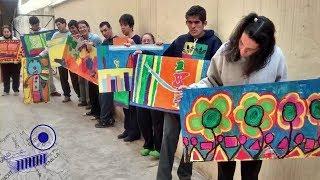 Fundación Pueblo Nuevo