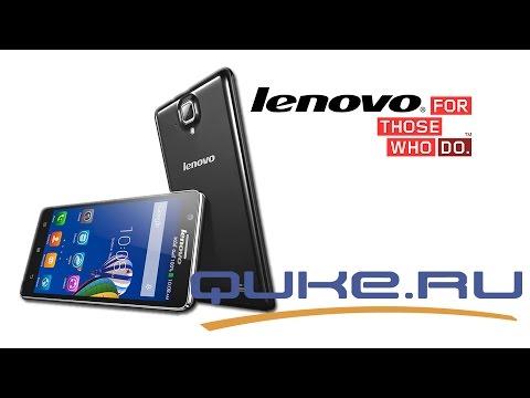 Lenovo A536 обзор ◄ Quke.ru ►
