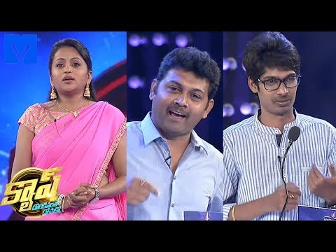 Cash ( క్యాష్ ) | 16th July 2016 | Dhanraj,Prabhas Sreenu | Cash 200th Special Episode Latest Promo