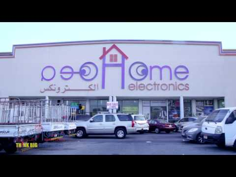Home Electronics Bahrain