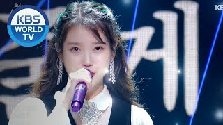 Download lagu IU(아이유) - Above the Time(시간의 바깥) (Sketchbook) | KBS WORLD TV 200918