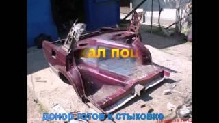 Ремонт задней части ВАЗ - 2107