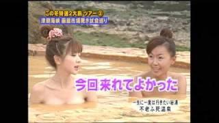ほしのあき ほしのあき 動画 4
