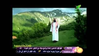 طريقة تجديد النيه للشيخ نبيل العوضي