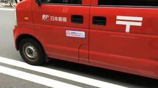 【車】郵便車(はたらくくるま)