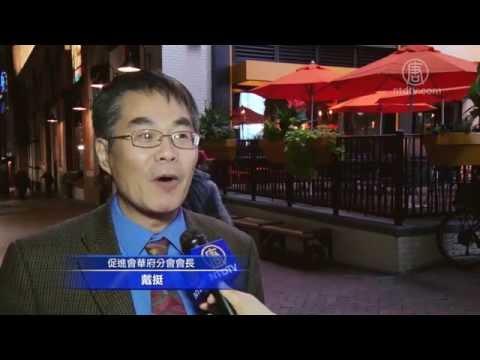 饶舌歌手视频煽动抢劫华裔 华府华人抗议