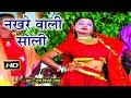 धमाकेदार धोबिया डांस | Superhit Dhobiya Geet | Dhobiya Dhobiniya Ka Geet