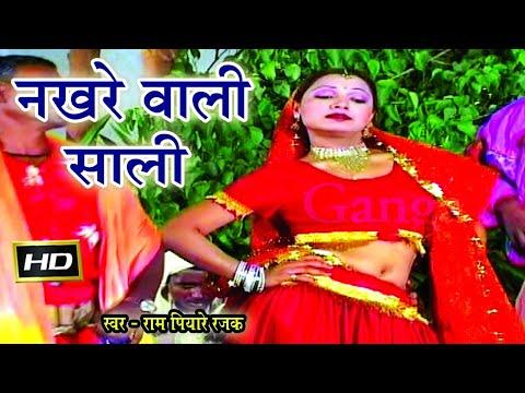 धमाकेदार धोबिया डांस   Superhit Dhobiya Geet   Dhobiya Dhobiniya Ka Geet