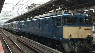 E235系1000番台F-13編成配給輸送警笛2回鳴らして横浜駅通過