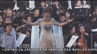 Sumi Jo(조수미) - 평창의 꿈(Dream of Pyeongchang)