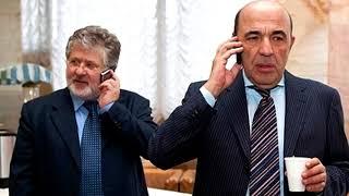Вадим Рабинович отчитывается перед Коломойским
