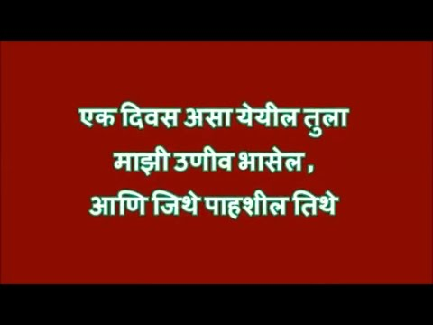 i love you Marathi Whatsapp [MSG]