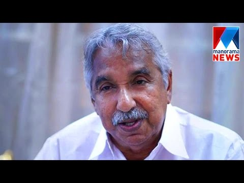 Oommen chandy has nothing to do with Palmolein case,says Goverment pleader  | Manorama News