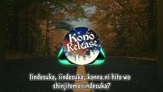 Gambar cover Iindesuka + Lyric | Radwimps | Cover by Kobasolo