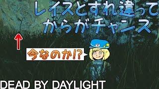 【デッドバイデイライト】レイスとすれ違ってからがチャンス!? #110【女子実況】Dead by Daylight thumbnail