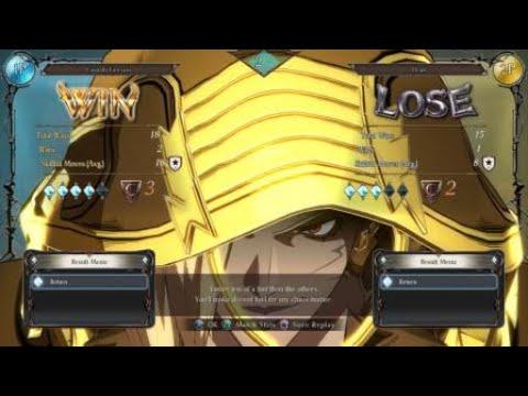 Granblue Fantasy: Versus Ranked Matches |