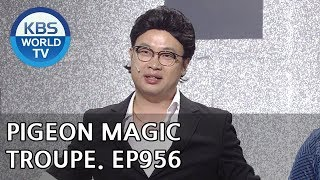 Pigeon Magic Troupe | 비둘기 마술단 [Gag Concert / 2018.07.14]