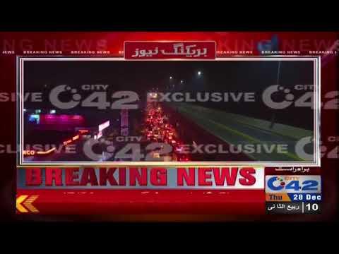 Massive traffic jam at various roads of Lahore