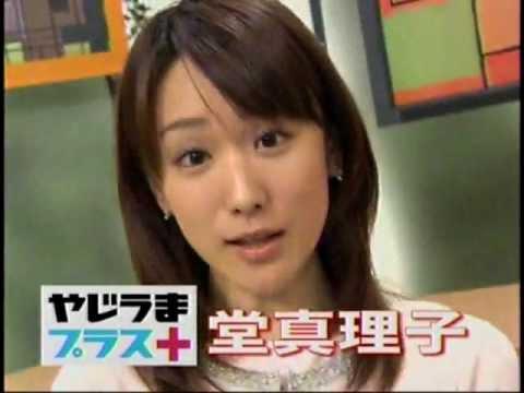 大木優紀アナのパン線と朗読 :: VideoLike