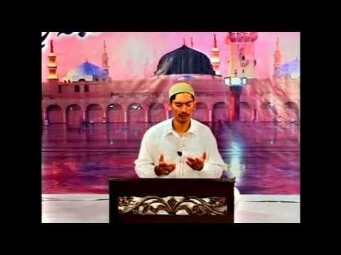 Jabeen meri ho sange dar tumhara Ya Rasool Allah by Shaber Ali