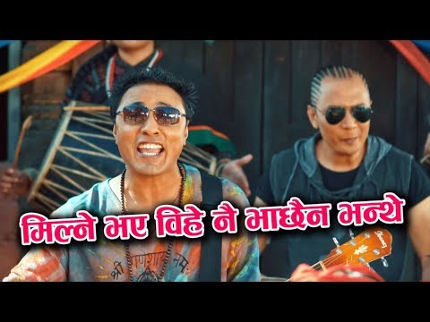 Man Magan यसरी जन्मेको थियो    Interview with Deepak Bajracharya & Ricky Shakya  