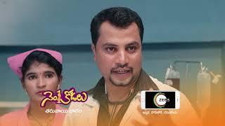 No 1 Kodalu   Premiere Ep 406 Preview - June 19 2021   Before ZEE Telugu   Telugu TV Serial